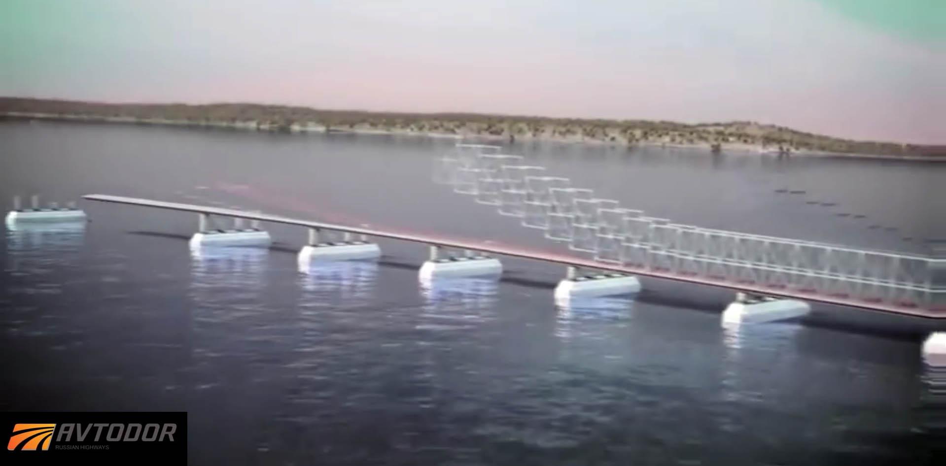 презентация моста Автодором