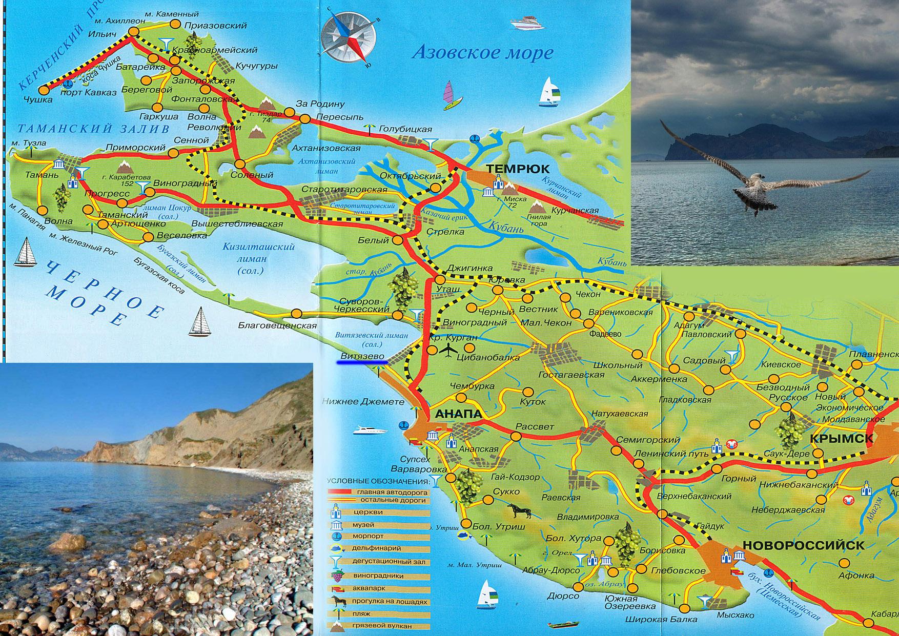 Подробная карта таманского полуострова с населенными пунктами