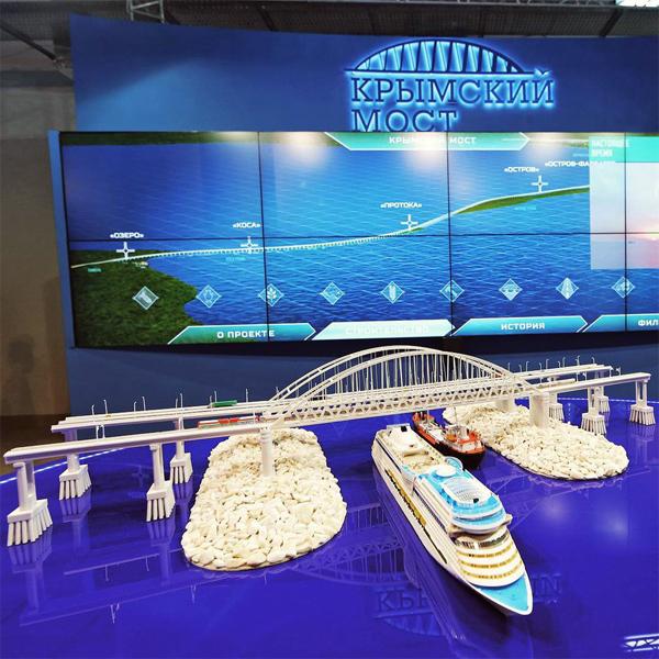 презентация Керченского моста