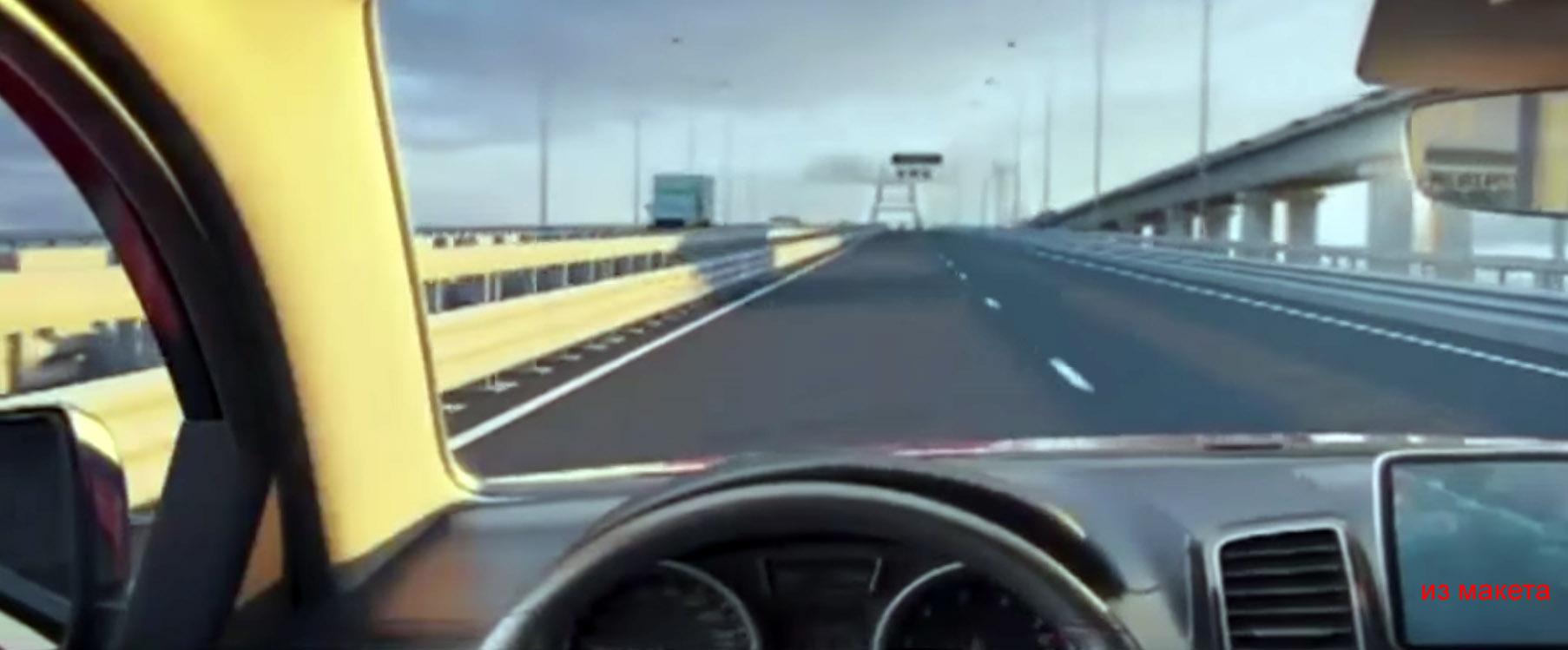 Вид моста в будущем над керченским проливом
