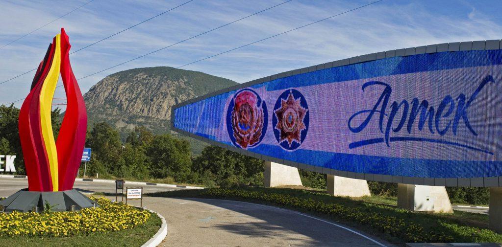 Росгвардия взяла под охрану ключевые объекты в Крыму