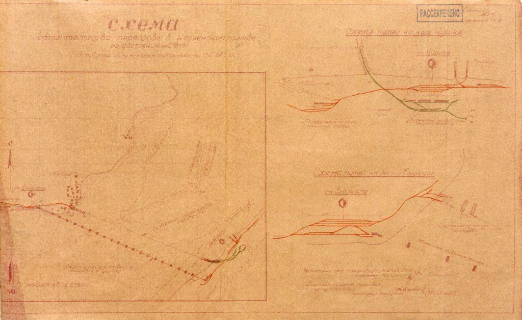 Опубликованы ранее считавшиеся секретными документы, связанные со строительством Керченского моста
