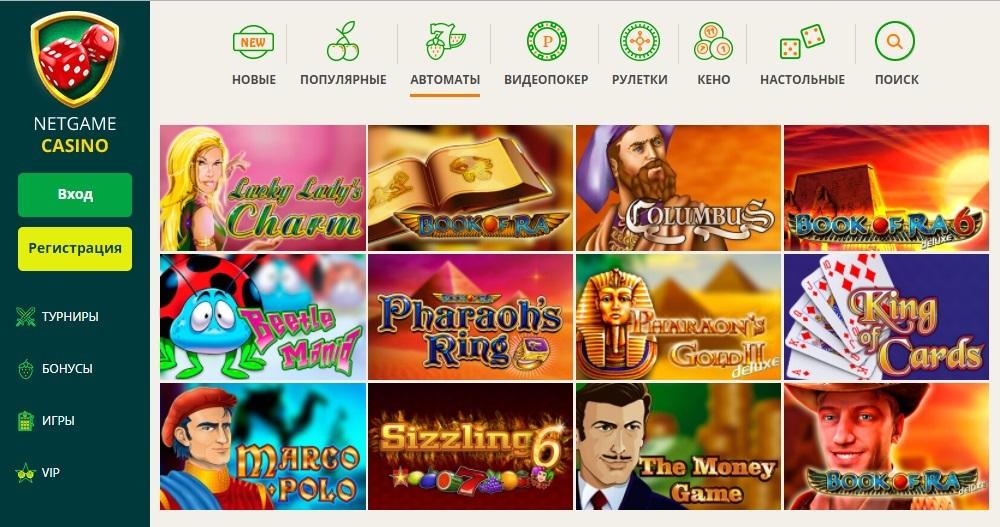 Армения ввела новые правила для азартных игроков
